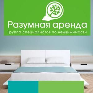 Аренда квартир и офисов Балтаси