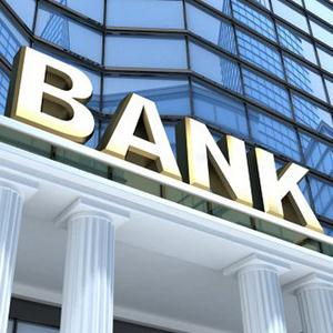 Банки Балтаси