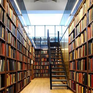 Библиотеки Балтаси