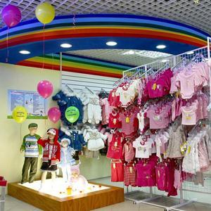 Детские магазины Балтаси