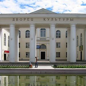Дворцы и дома культуры Балтаси