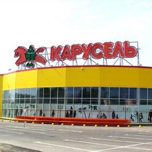 Гипермаркеты Балтаси