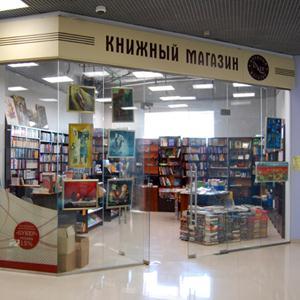 Книжные магазины Балтаси