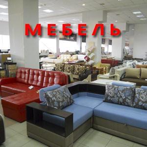 Магазины мебели Балтаси