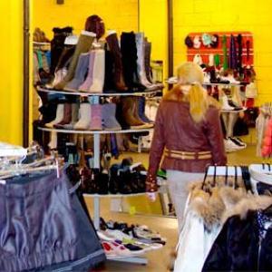 Магазины одежды и обуви Балтаси
