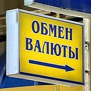 Обмен валют Балтаси