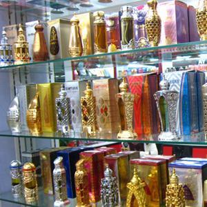 Парфюмерные магазины Балтаси