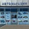 Автомагазины в Балтаси