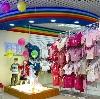 Детские магазины в Балтаси