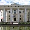 Дворцы и дома культуры в Балтаси