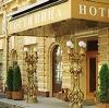 Гостиницы в Балтаси