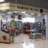 Книжные магазины в Балтаси
