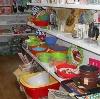 Магазины хозтоваров в Балтаси