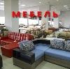 Магазины мебели в Балтаси