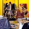 Магазины одежды и обуви в Балтаси