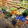 Магазины продуктов в Балтаси