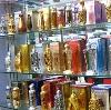 Парфюмерные магазины в Балтаси