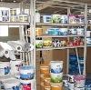 Строительные магазины в Балтаси