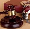 Суды в Балтаси