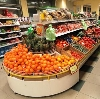 Супермаркеты в Балтаси