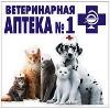Ветеринарные аптеки в Балтаси