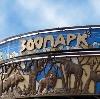 Зоопарки в Балтаси