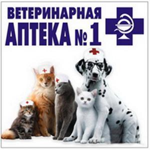 Ветеринарные аптеки Балтаси